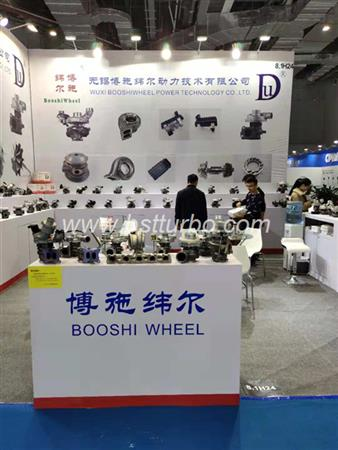 Booshiwheel attended  the  Shanghai Auto Mechanika exhibition